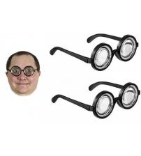 Psikopat Gözlüğü - Şişe Dibi Gözlük