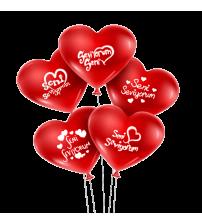 Seni Seviyorum Yazılı 10lu Kalp Balon